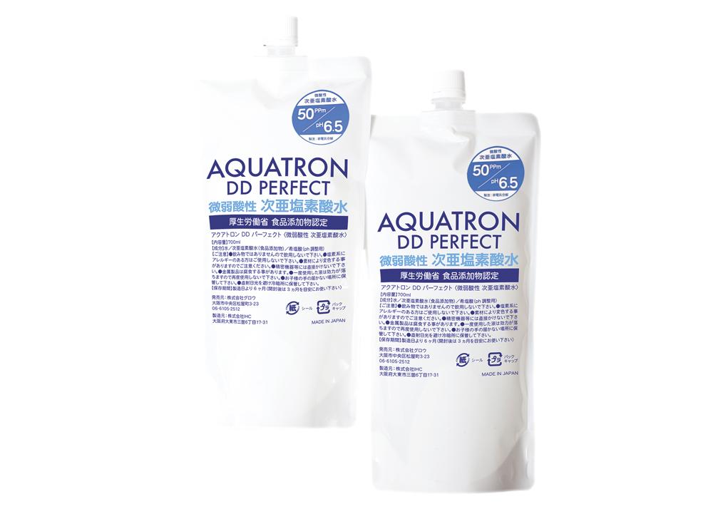 安全な次亜塩素酸水